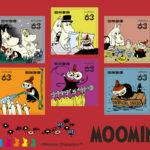 63円郵便切手(ムーミン)